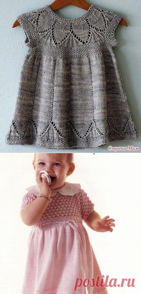 Платье для девочки, вяжем спицами