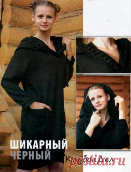 Платье с капюшоном спицами. Вязаное платье спицами для женщин