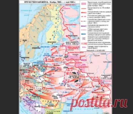 Великая Отечественная война карта: 5 тыс изображений найдено в Яндекс.Картинках
