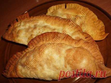 Las recetas para el aerogrill - las Empanadillas en el aerogrill