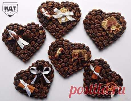 Запись на стене Предлагаем вам интересную идею по созданию магнита из кофе. Этот замечательный сувенир украсит как ваш холодильник, как и будет приятным подарком для знакомых)📌Вам понадобится:- бумага и картон- ткань- цельные зерна кофе- клей