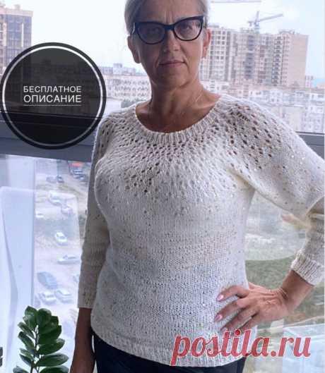 Красивый и необычный свитер (Вязание спицами) – Журнал Вдохновение Рукодельницы