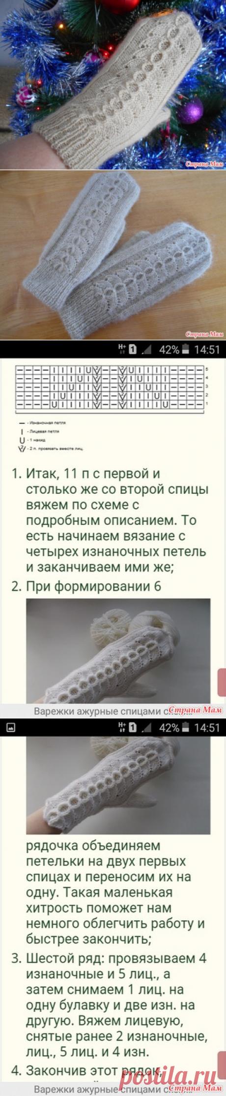 . Женский свитер из буклированной пряжи Ализе Рейнбоу, спицами - Вязание - Страна Мам