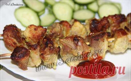 Шашлык в духовке - рецепт с фото Шашлык из свинины приготовлен в духовке, т.к. не всегда получается приготовить мясо на природе.