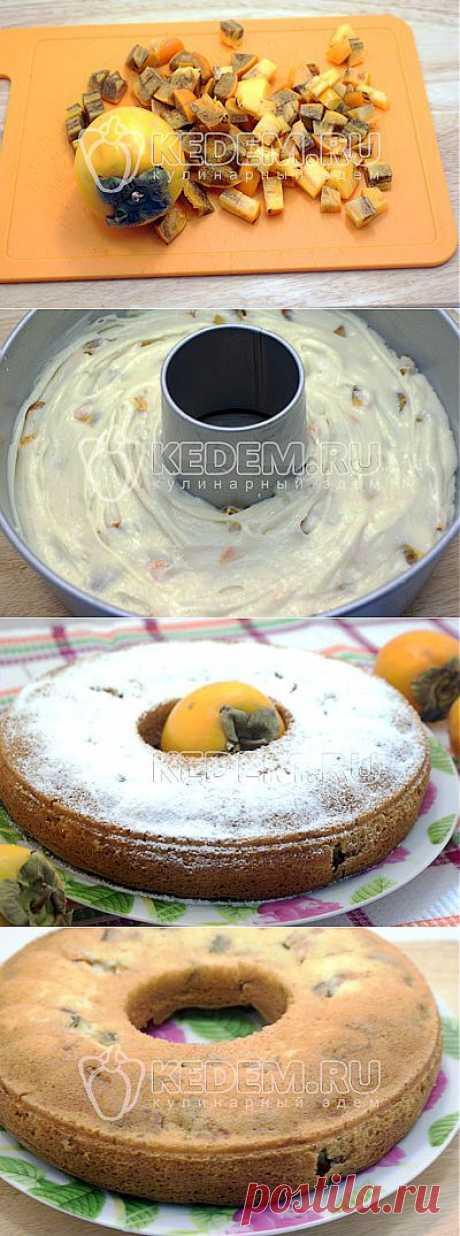 Пирог с хурмой - Выпечка. Пироги