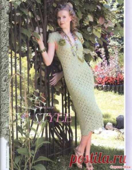 *Очередное вечернее платье от Флоры Мази. Журнал мод №537