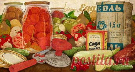 Азы консервации: как правильно делать, закрывать и хранить заготовки | Еда.ру | Яндекс Дзен