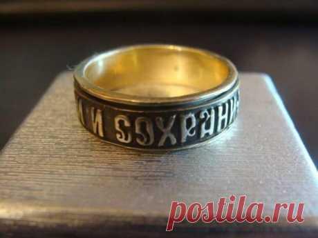 Как нужно носить кольцо — оберег «Спаси и Сохрани».
