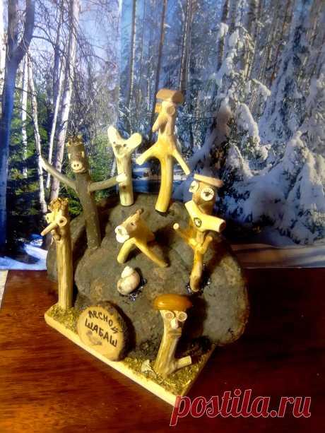 Статуэтка  Лесной шабаш Изделия расположены на основе осинового древесного гриба Чаги,  которые представляют образы различных лесных духов – леших, кикимор, водяных, шишиг, оборотней и других. Сделаны они из различных пород дерева – осины, орешника, сосны, берёзы, клёна, дуба. Размер 20х18х10 см. Цена 200 рублей.