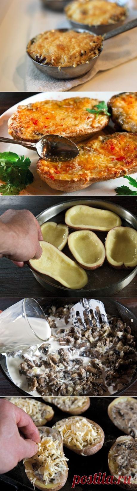 Жюльен в картошке