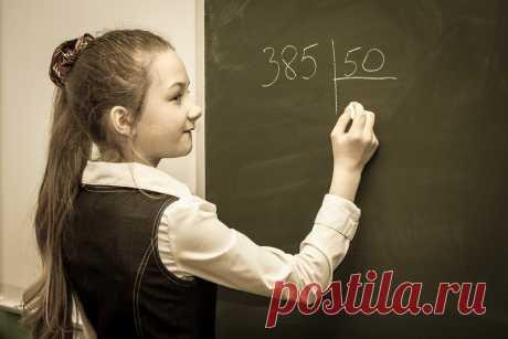 Как научить ребенка делить в столбик на однозначное, двузначное и трехзначное число | В помощь родителям младшего школьника | Яндекс Дзен