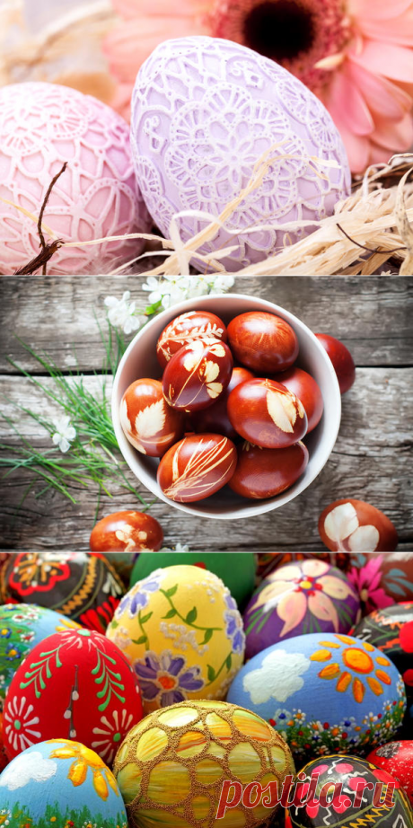 Пасхальный натюрморт, или Необычный декор пасхальных яиц.