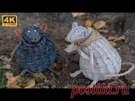 Крыса из газетных трубочек.