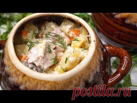 Блюдо в ГОРШОЧКЕ без возни! Самый Ленивый рецепт, ПРОЩЕ НЕ БЫВАЕТ! - YouTube