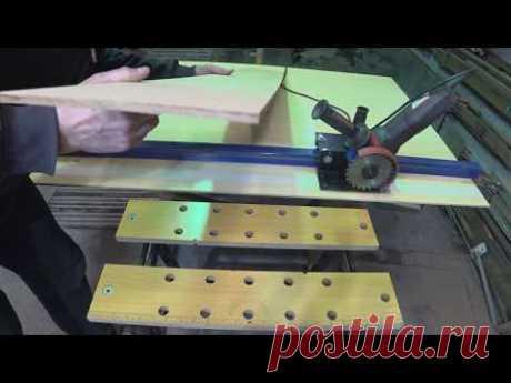 Как идеально ровно резать листовой материал болгаркой