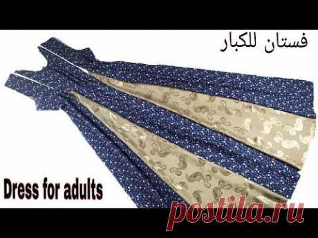 Простейшее шить платье (dishdasha) завуалированы
