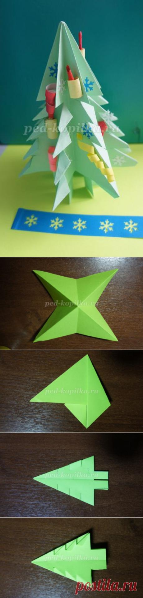 Новогодняя ёлочка в технике оригами. Мастер-класс с пошаговыми фото