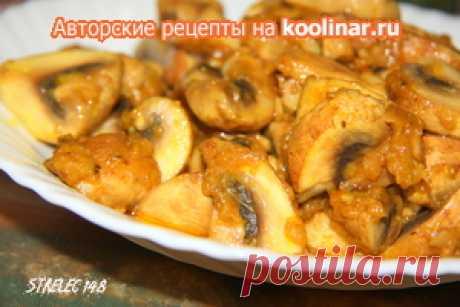Шампиньоны Gold с карри и кайенским перцем. рецепт с фото