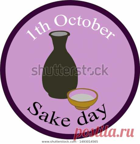 Sake Day in Japan. First October. Vector Stock Illustration.
