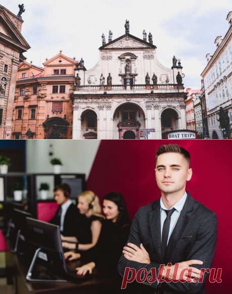 Как получить визу в Чехию: самостоятельно или через визовый центр?