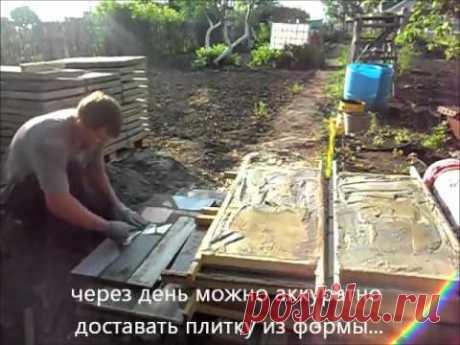 тропинка своими руками - YouTube