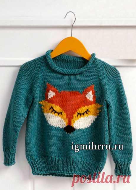 Теплый детский пуловер с «лисичкой».