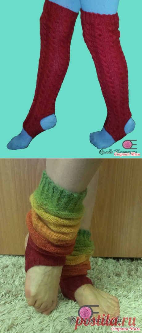 Gaiters for choreography\/gymnastics - we Knit together online