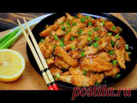 Курочка ПО-АЗИАТСКИ. Просто и со Вкусом! | Asian Сhicken | Кулинарим с Таней