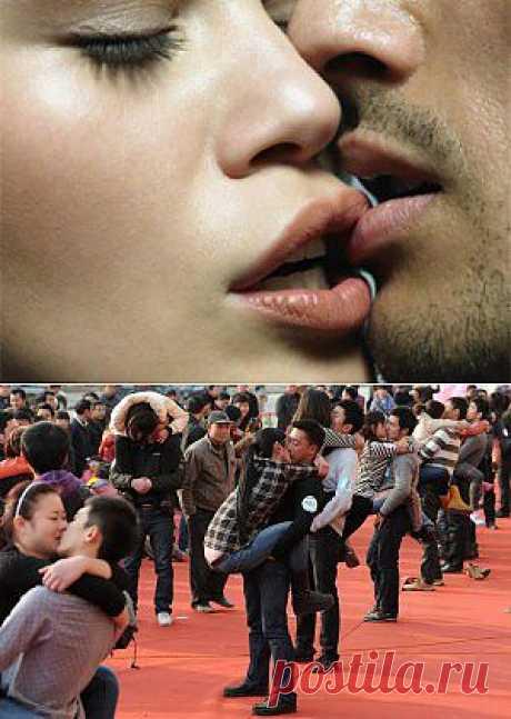 Интересные факты о поцелуях. Лучший антидепрессант и источник здоровья.