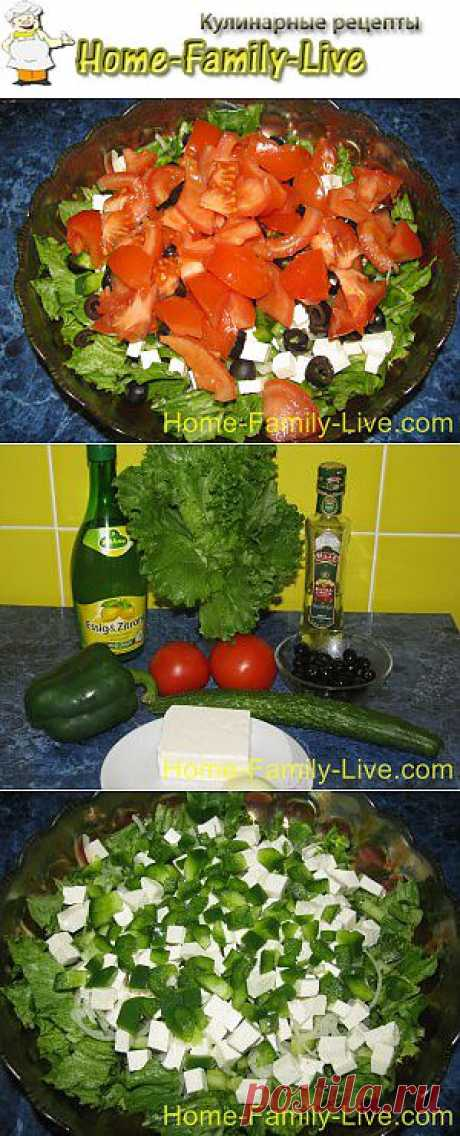 Салат Греческий рецепт с пошаговым фото греческий салат | Кулинарные рецепты
