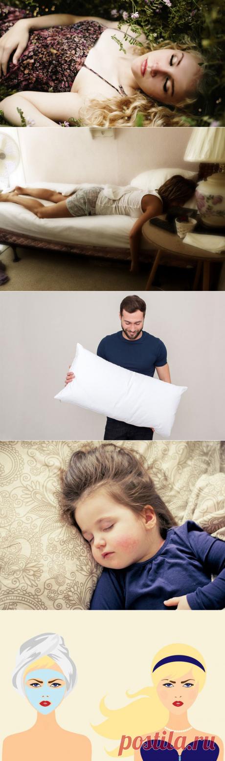 8 привычек, которые вредят вам во время сна   Изюминки