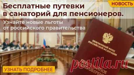 Раскрыто катастрофическое затопление суши по всему миру - Hi-Tech Mail.ru