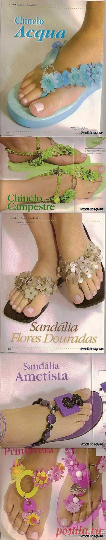 Как превратить обычные сланцы в эксклюзивную обувь | Умелые ручки