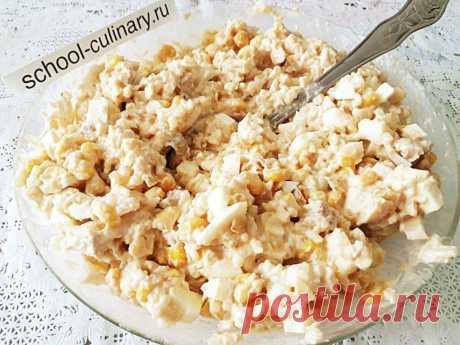 Салат с кукурузой, треской и кальмарами   school-culinary.ru   Яндекс Дзен