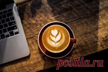 Как и для чего отказываться от кофе | Делимся советами