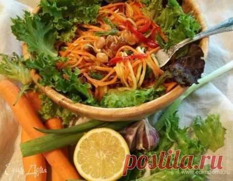 Морковно-кабачковая «паста» с заправкой из тахини и арахисом. Ингредиенты: морковь, кабачки молодые, перец болгарский красный