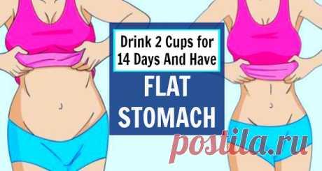 Получите плоский живот за 14 дней с этим удивительным напитком! - Советы для женщин
