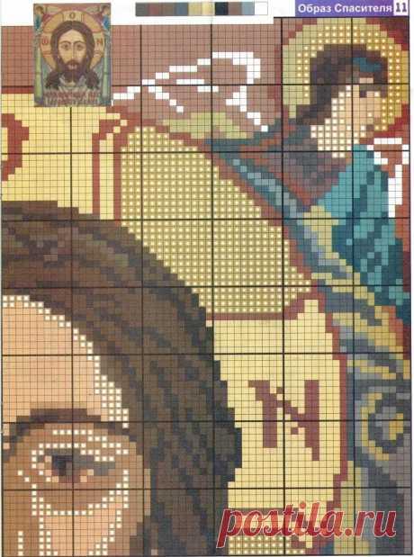 Ч2 Спас Нерукотворный. Цветная схема для вышивки крестиком бисером
