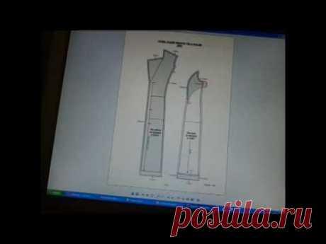 Схема дублирования деталей кроя в верхней одежде