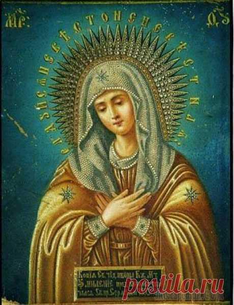 "SERAFIMO-DIVEEVSKAYA ICON OF THE MOTHER OF GOD \""AFFECTION\"""