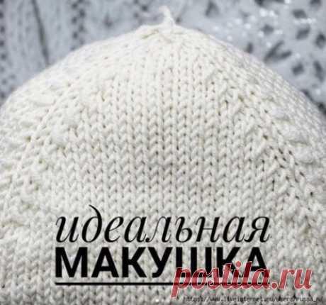 Вязание макушки для шапки