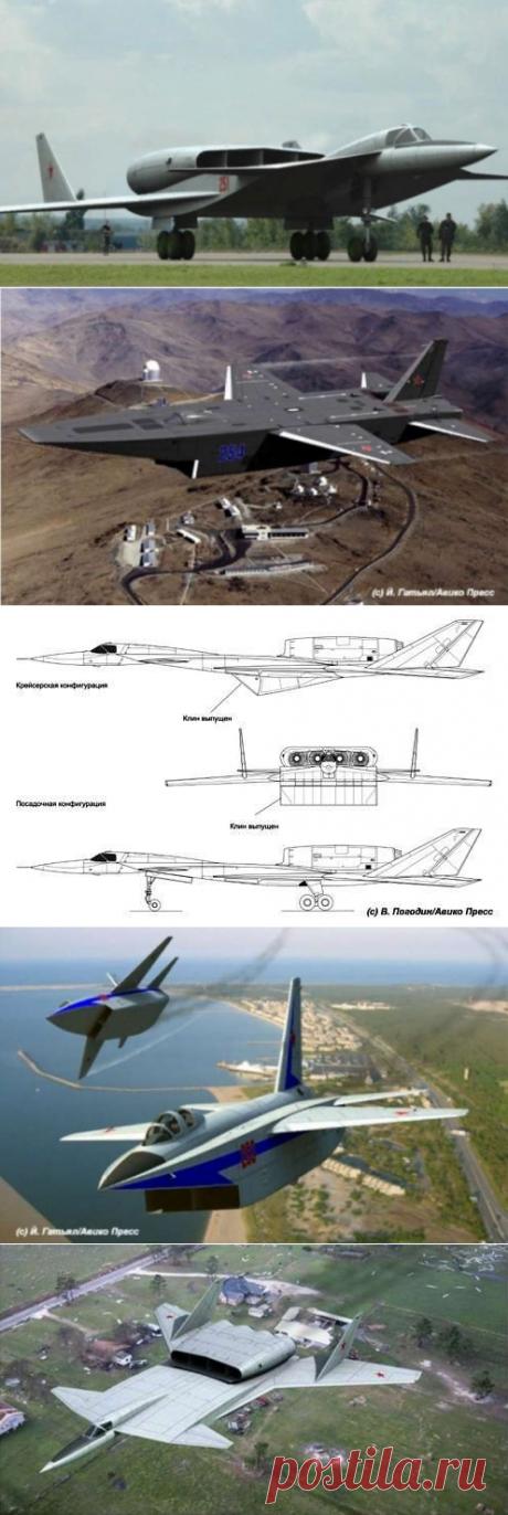 «Адский косильщик»: в СССР создавали самолет, убивающий только звуком | Новые Известия