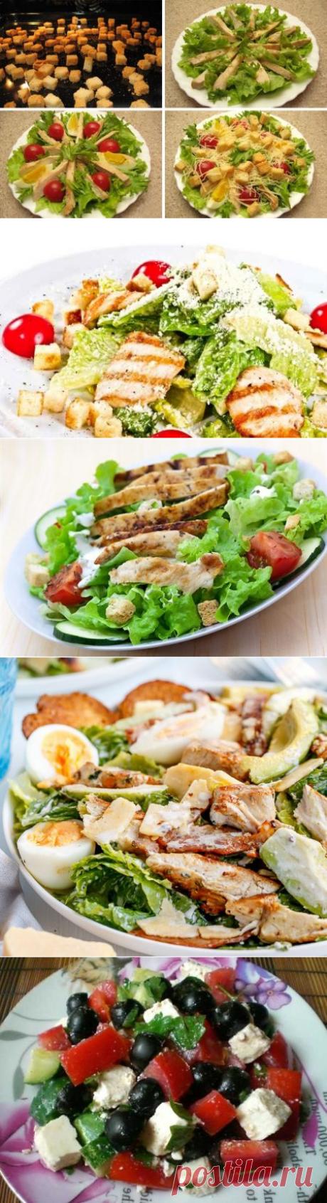 Салат «Цезарь» с курицей, классический простой рецепт