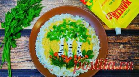 Невероятно красивый крабовый салат «Сказочный лес» — удивите гостей!
