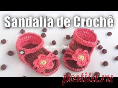 детские сандалии крючком с цветочком