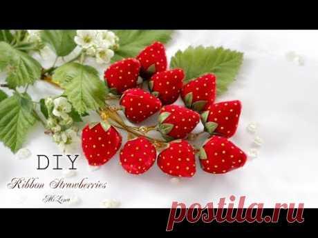 КЛУБНИКА ИЗ ЛЕНТЫ, МК / DIY Velvet Ribbon Strawberries