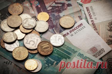 Микрокредиты уходят в тень Вести Екатеринбурга