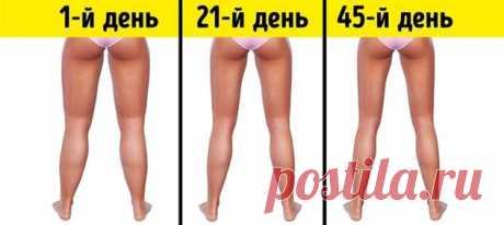 3 минуты перед сном: простые упражнения, с которыми ваши ноги похудеют | Люблю Себя