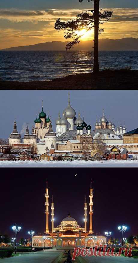 10 главных достопримечательностей России | Среда обитания