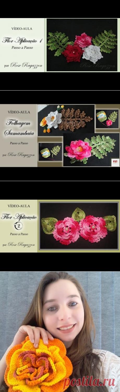 Flor para Aplicação 1 - YouTube